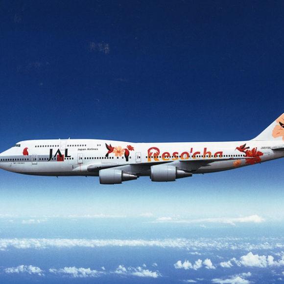 Il y a 50 ans, le Boeing 747 effectuait son premier vol commercial